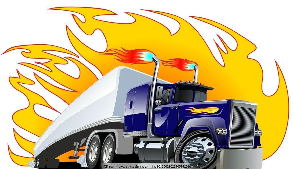 货车 卡车 拉货 交通工具 火焰 汽车 交通 运输 运输工具 现代科技