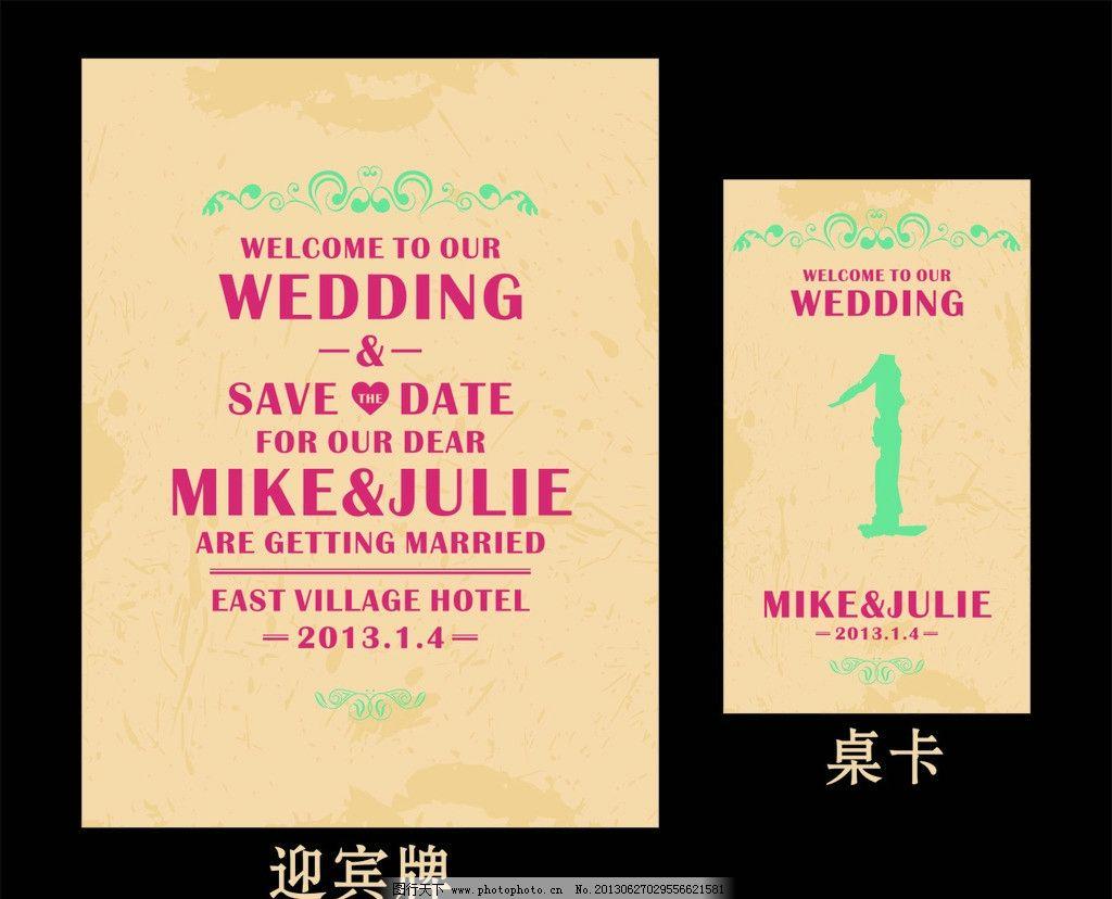 欧式婚礼迎宾牌 桌牌图片