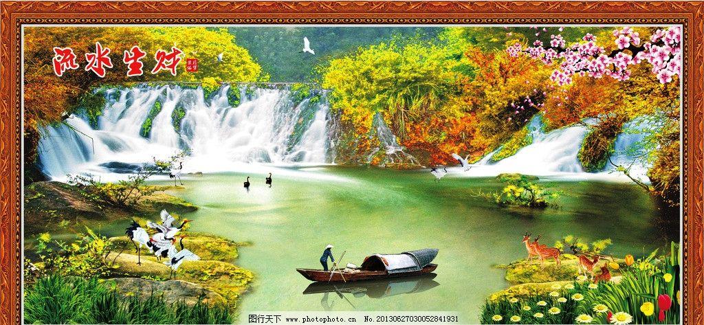 风景如画图片_海报设计_广告设计_图行天下图库