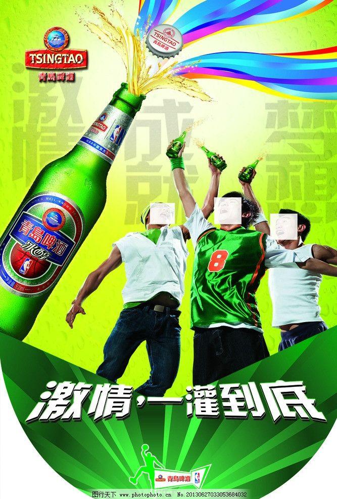 青岛啤酒吊旗图片