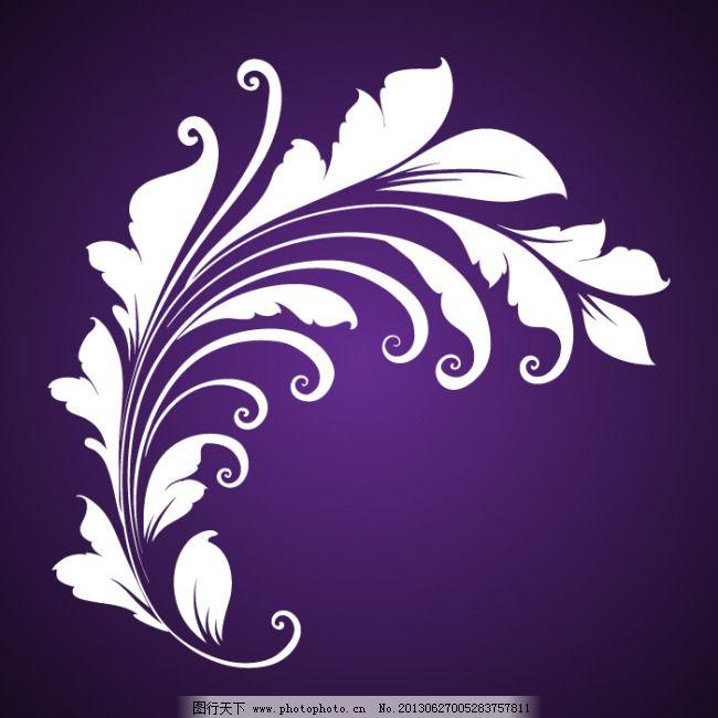 曲线花纹 手绘图案 藤类花纹 藤蔓花纹 移门花纹 植物花纹 装饰花纹