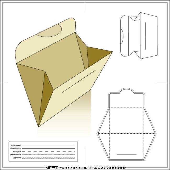 创意折叠文件袋模板含刀模_广告设计_矢量图_图行天下