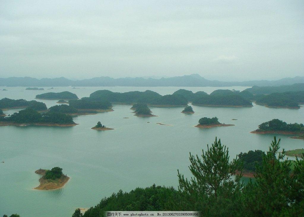 千岛湖 小岛 浙江 温州 旅游 山顶 泛舟 国内旅游 旅游摄影 摄影 96
