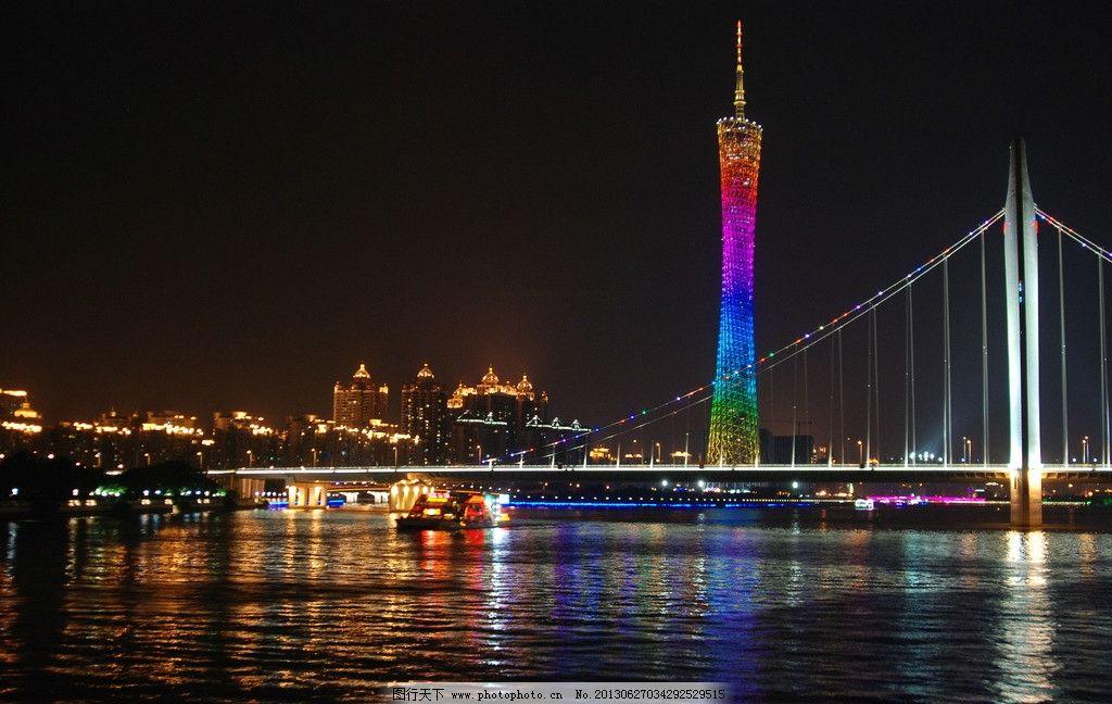 广州塔 珠江 夜景 小蛮腰