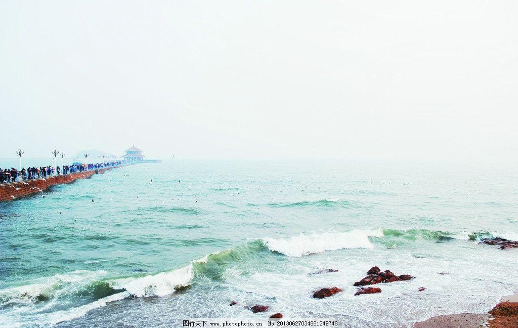 青岛栈桥大海浪花图片