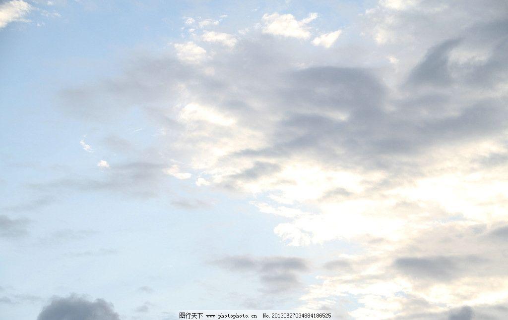 天空 晴天 云朵 流动 阳光 自然风景 自然景观 摄影 72dpi jpg图片