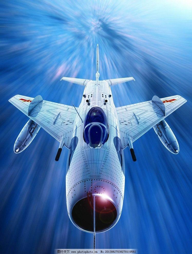 飞机 模型 748_987 竖版 竖屏