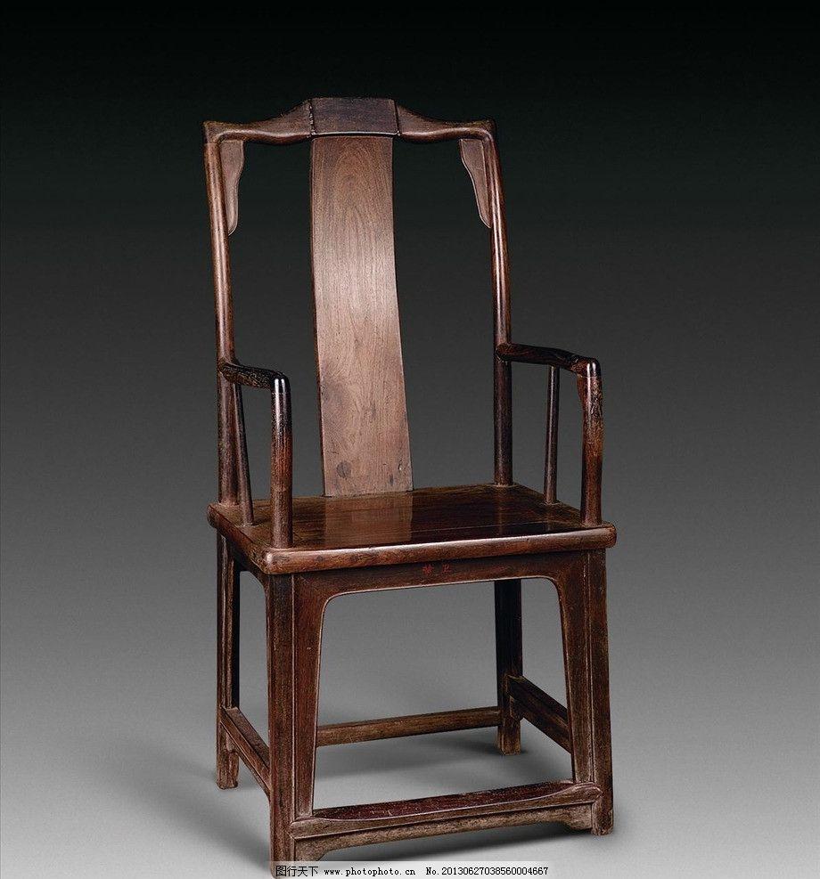 红木椅子 红木家具 文化