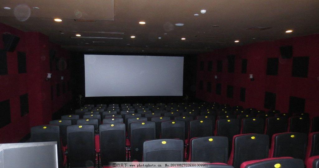 电影院图片
