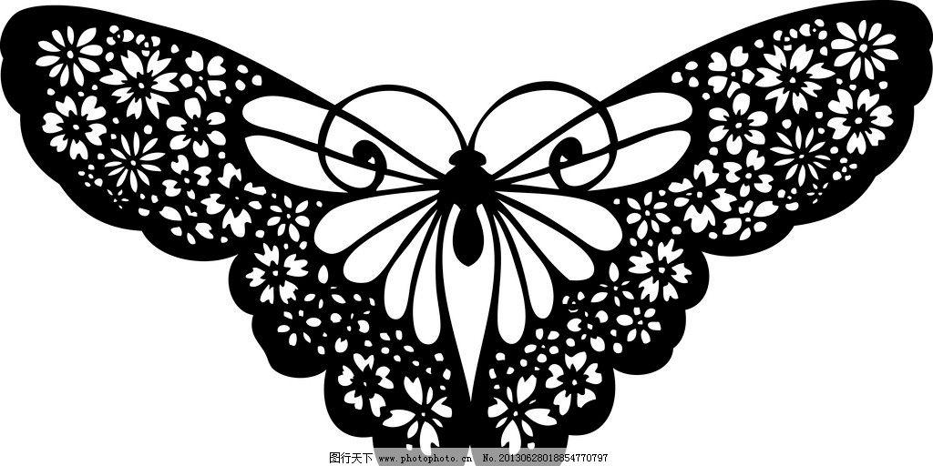 剪纸昆虫图案步骤