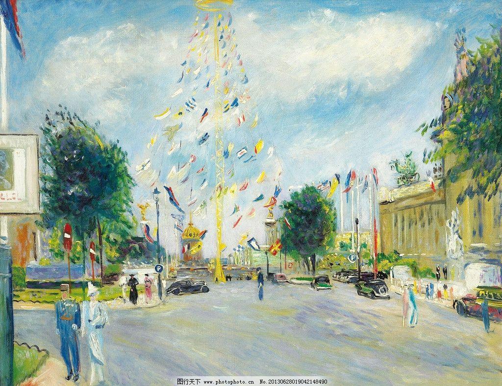 欧洲街道油画图片