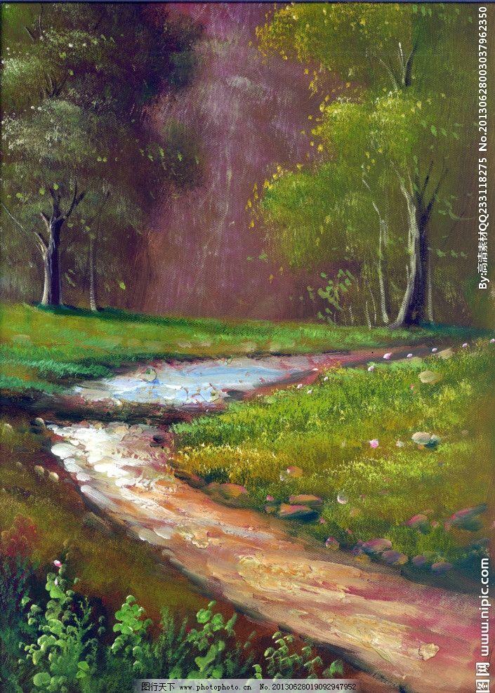 风景油画 风景 油画 欧式 路 装饰画 壁画 树林 风景画 设计素材 底纹