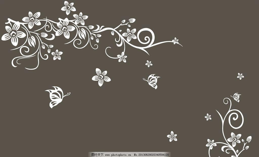 电视墙背景 蝴蝶 花边 藤条 花 背景 花纹花边 底纹边框 矢量 cdr