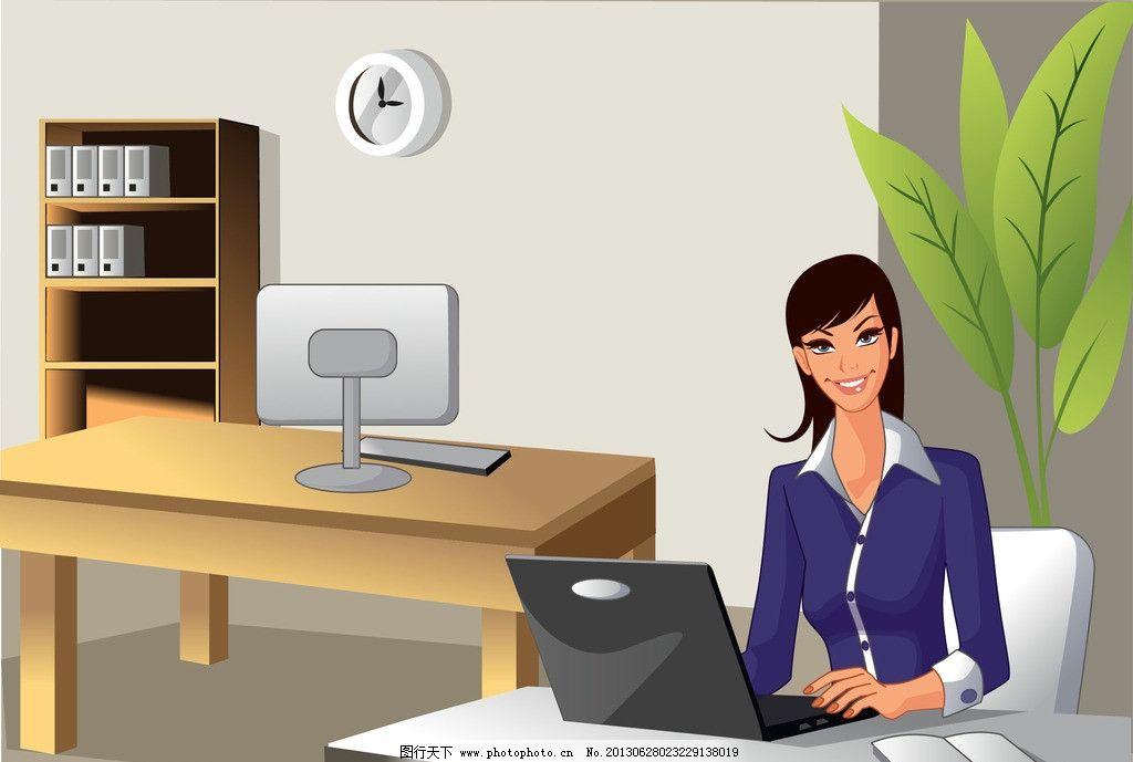 职业女性 商务女性 女白领 白领 上班族 商务商业 现代商业 卡通商务