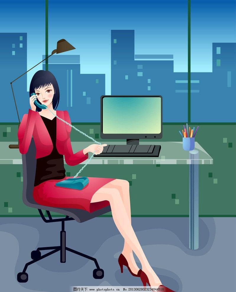 矢量卡通商务人物 矢量商务人物 商务背景 职业女性 商务女性 女白领
