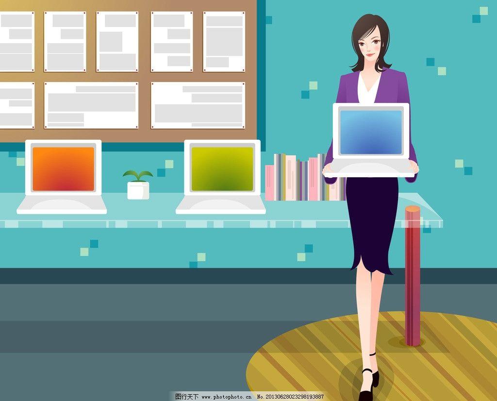 卡通商务人物 商务人物 矢量商务人物 职业女性 商务女性 女白领 白领