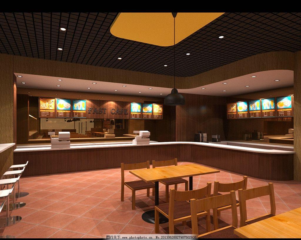 快餐店吧台 快餐 西餐 咖啡 吧台        室内设计 环境设计 设计 300