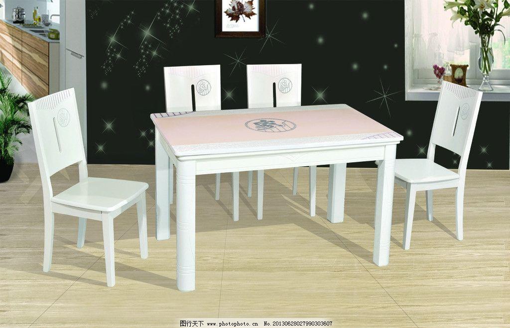 餐桌 大理石餐桌 背景 室内 室内设计 餐桌设计 ps 源文件 家具 背景