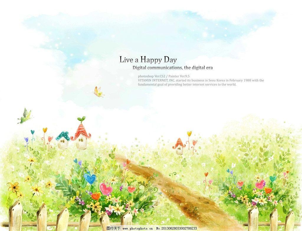 手绘风景 蓝天 白云 草地 爱心 路 花草 蝴蝶 花丛 自然 韩国