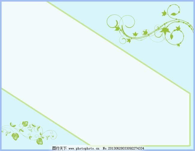 清新 文本框 自然 清新 花边 文本框 自然 psd源文件 其他psd素材