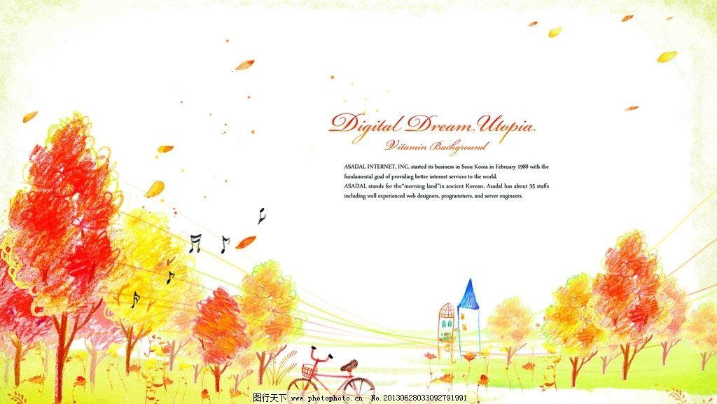 秋天风景 树叶 落叶 自行车 音符 草地 树林 枫叶 蜡笔画 卡通