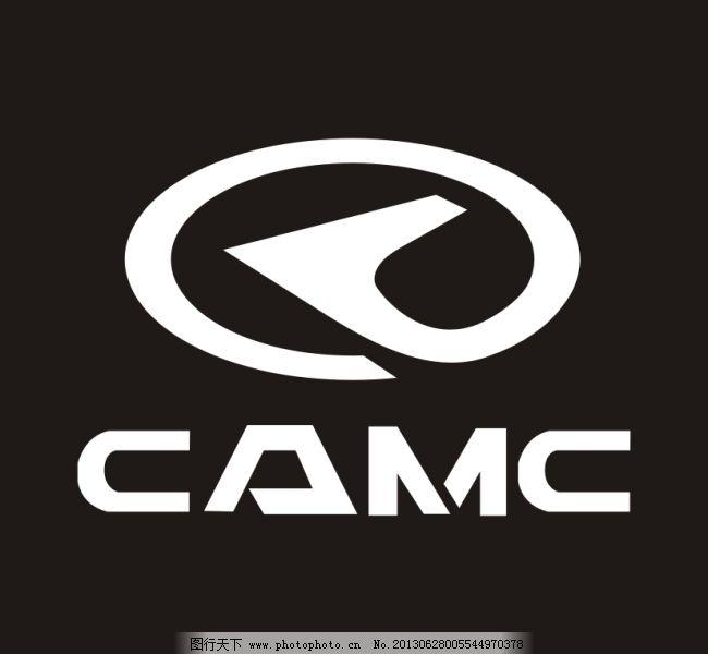 logo 标志 大卡车 货车 汽车 华菱 汽车 货车 标志 logo 大卡车 矢量