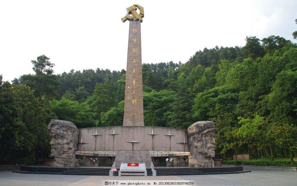 遵义凤凰山烈士纪念碑图片