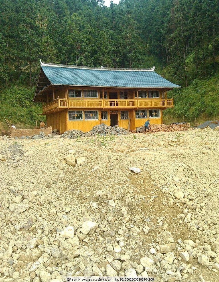 贵州特色木屋图片