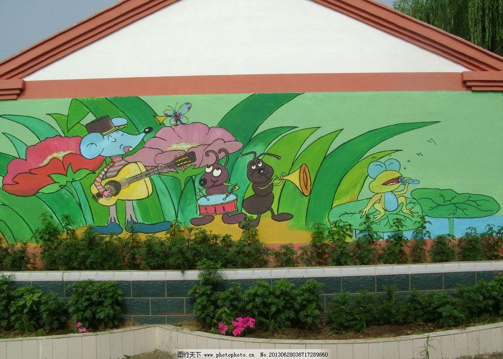 幼儿园墙体画 老鼠 蚂蚁 蝴蝶 伴奏 青蛙 唱歌 美术绘画 文化艺术