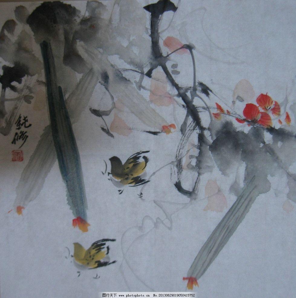 长相厮守 国画 丝瓜 蜜蜂 寓意长相厮守 写意 纯修画 绘画书法 文化