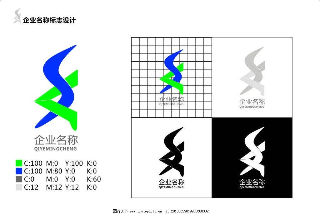 图片标志设计矢量图企业怎样用ps做包装设计图片