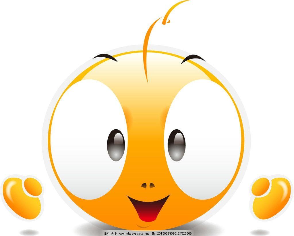 卡通表情 qq表情 卡通 表情 旺旺表情 矢量 笑脸 酷 矢量素材 广告
