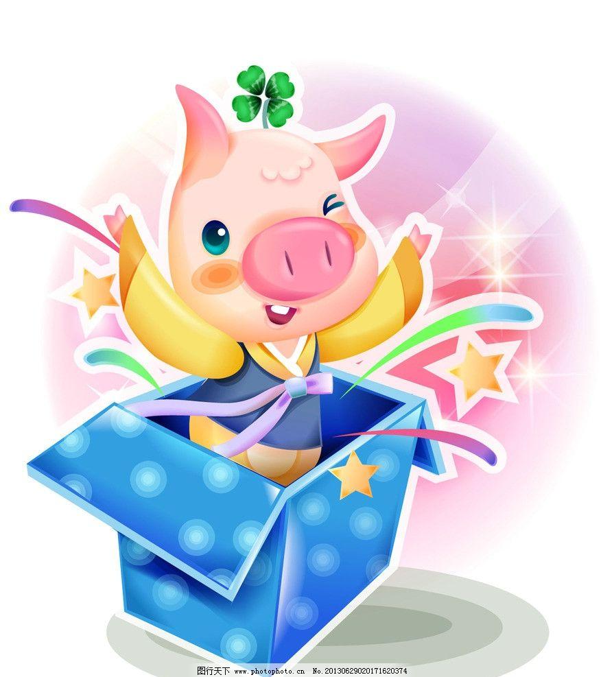 可爱猪宝宝图片_其他_标志图标_图行天下图库