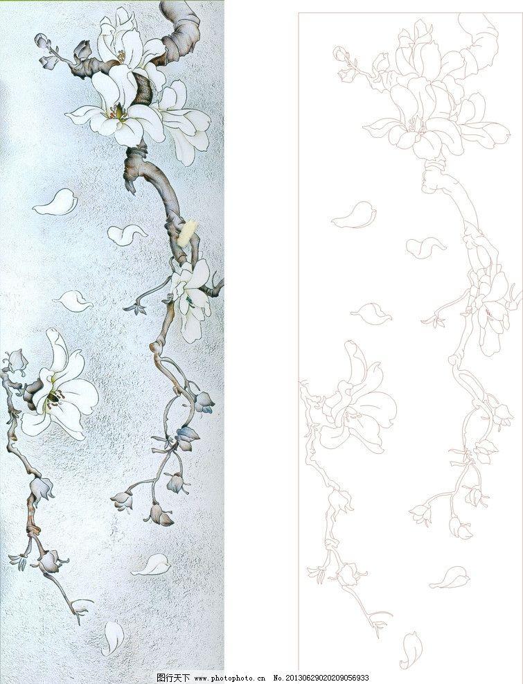 玉兰花 虞美人 竖幅玉兰花 肌理玉兰花 玻璃用图 底纹背景 矢量