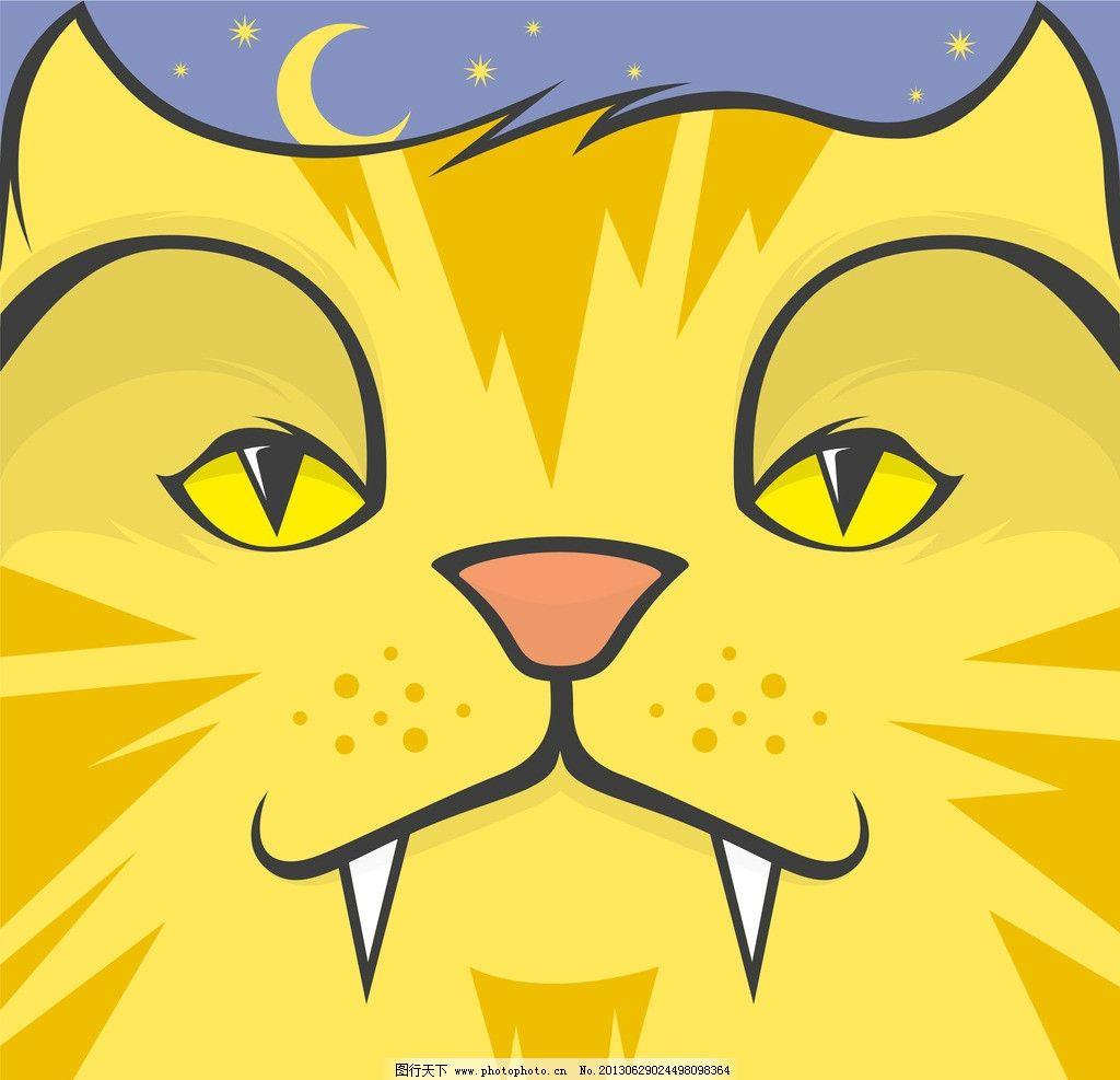 卡通动物 野生动物 眼睛 野兽 怪兽 动物 哺乳动物 脸部特写 生物世界