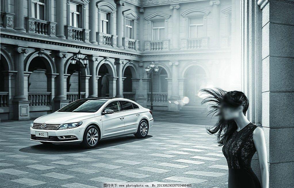 大众cc图片,一汽大众 汽车海报 汽车背景 美女 科技