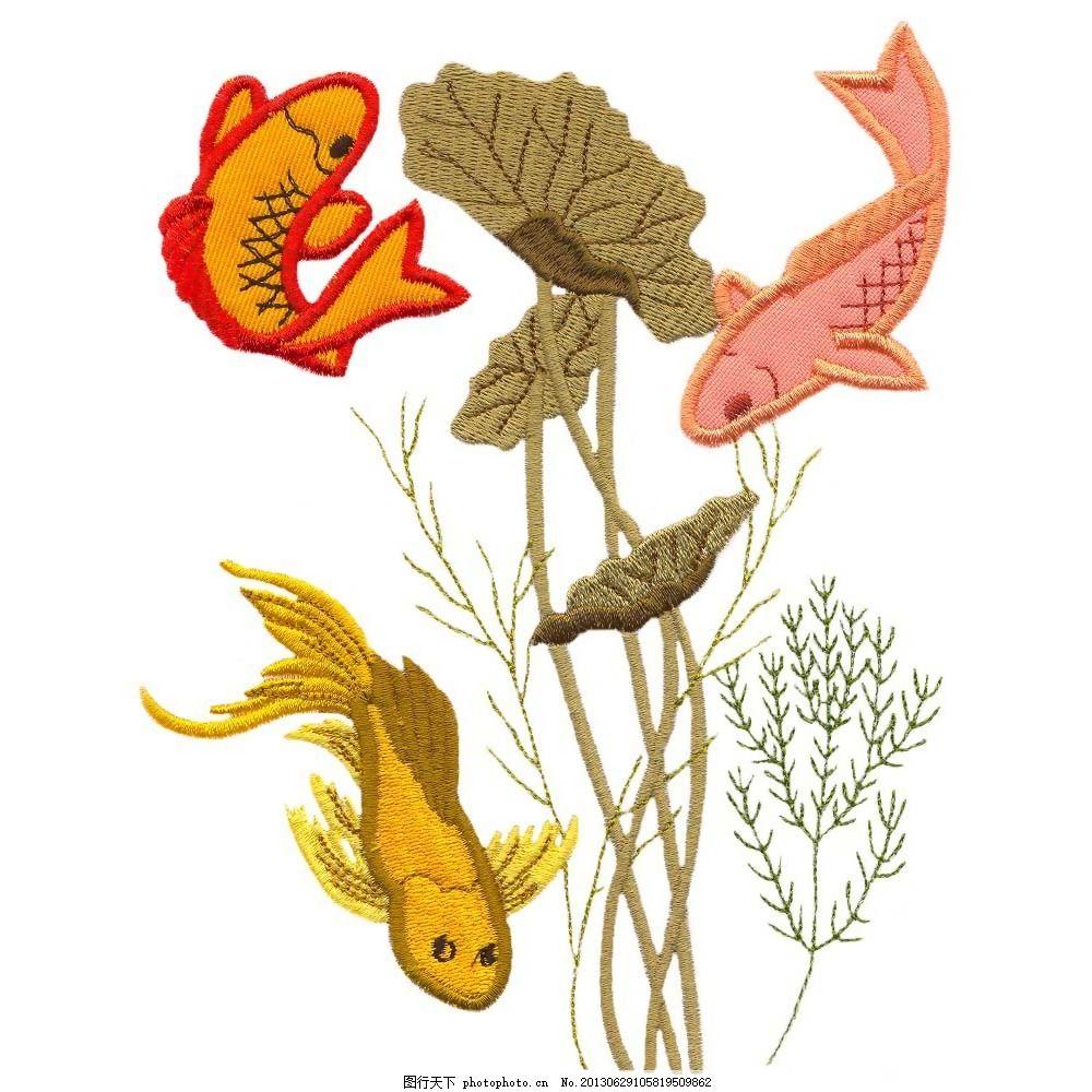 绣花 动物 鱼 植物 色彩 免费素材