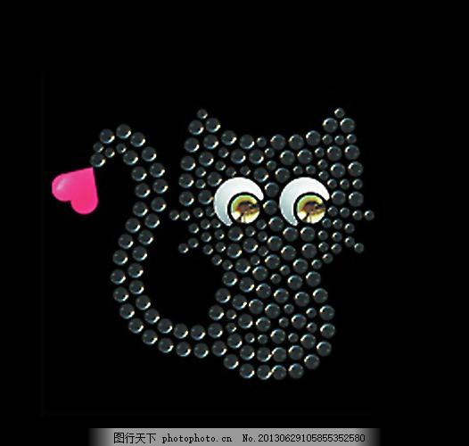烫钻 动物 猫 几何 心形 免费素材 面料图库 服装图案 免费下载