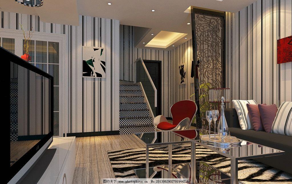 现代客厅 雕花 沙发 现代 电视 墙纸 室内设计 环境设计 设计 72dpi