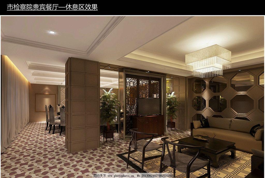 室内设计 餐厅 包厢 餐区图片