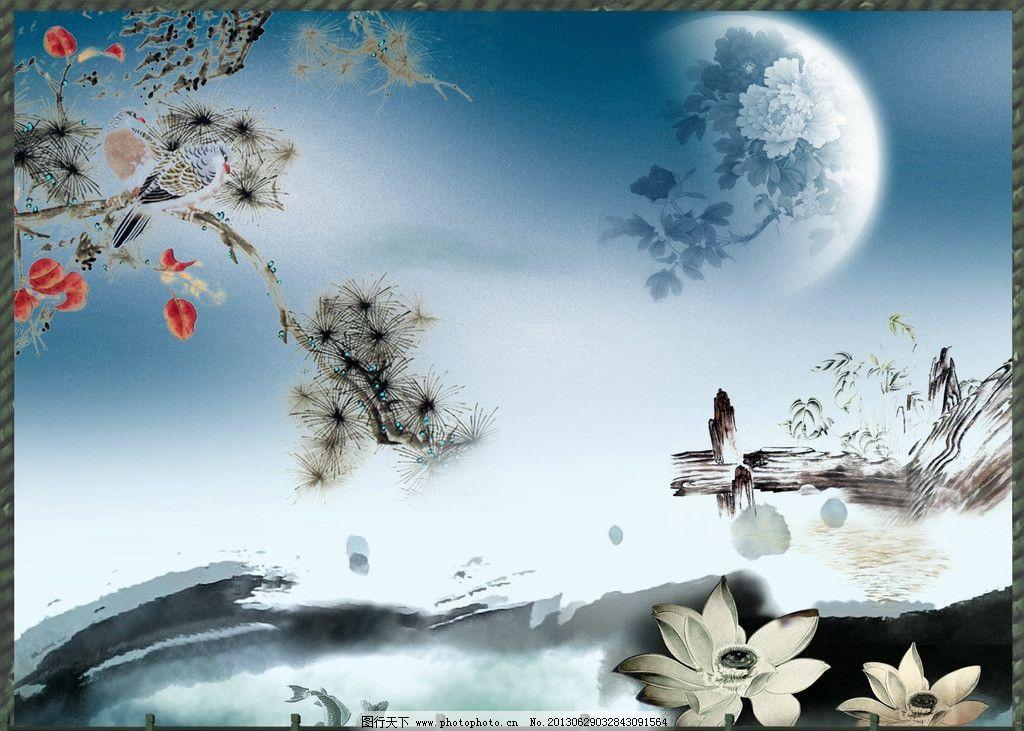 秋月 荷花 荷叶 水 莲花 蜻蜓 水珠 鲤鱼 月亮 花 天鹅 风景 psd分层图片