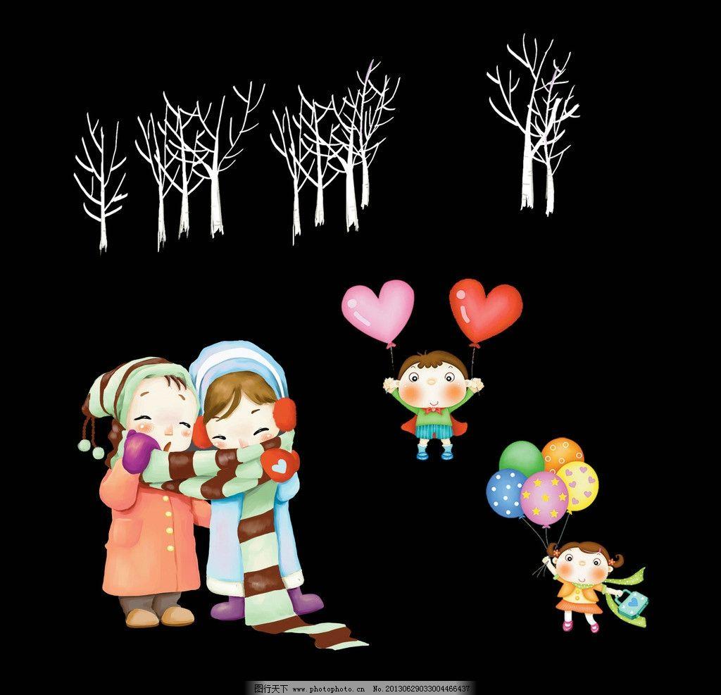 卡通儿童冬季素材 冬季的女孩 漫画女孩 相册 封面 贺卡 卡片
