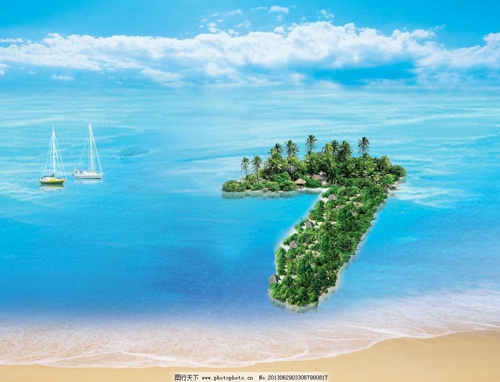 马尔代夫 海 蓝天白云 帆船 海岛 海天 沙滩 psd分层素材 源文件 150