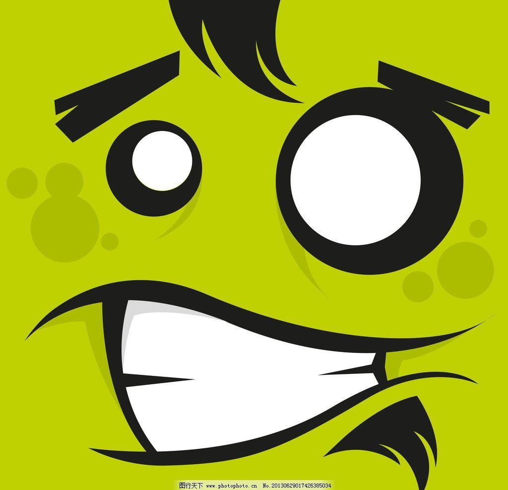 恐怖 妖怪 怪物面孔 表情 漫画 插画 卡通动物 脸部特写 其他生物