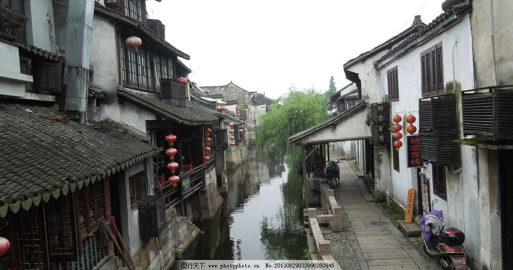 建筑 西塘/西塘小镇 明清建筑图片