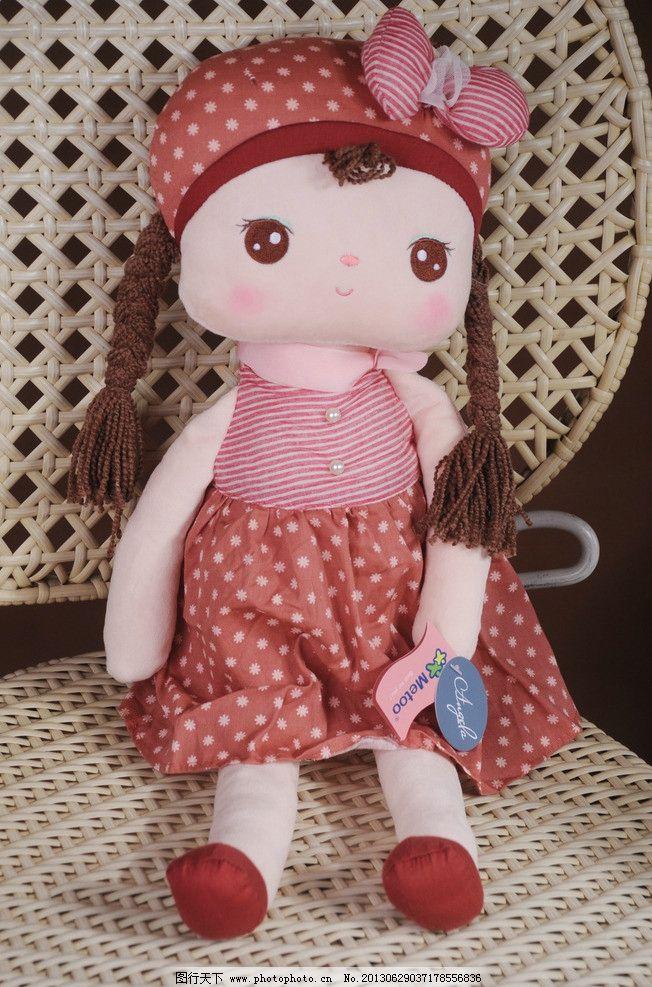 毛绒玩具 玩具娃娃 玩偶 652_987 竖版 竖屏