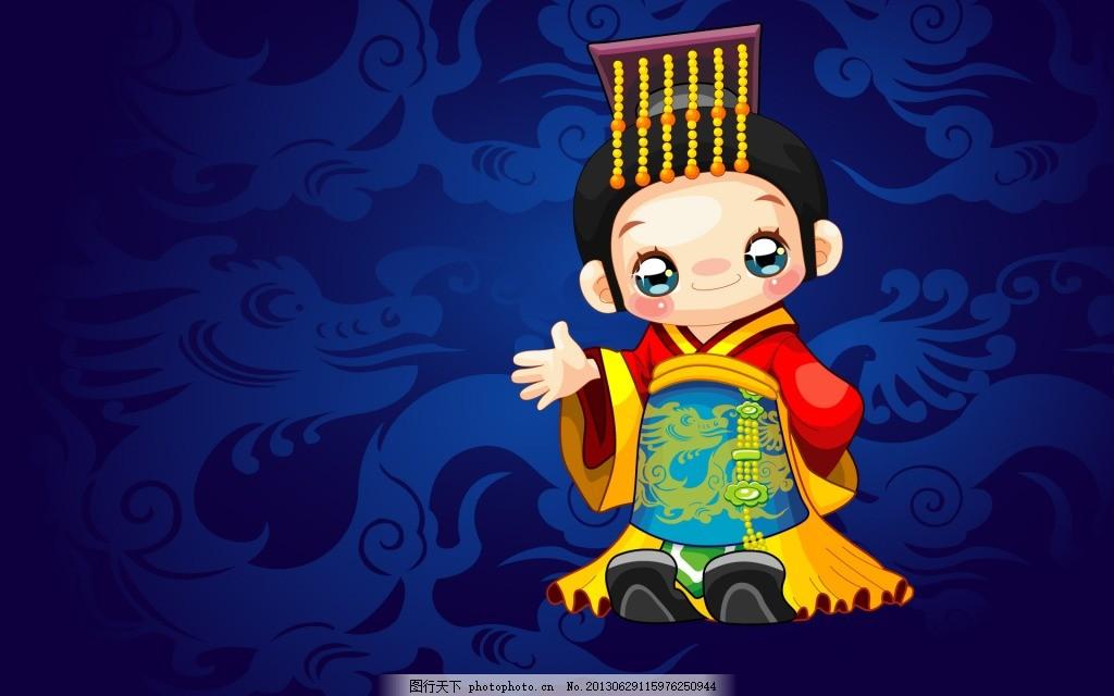 小小皇帝 壁纸 卡通 蓝色图片