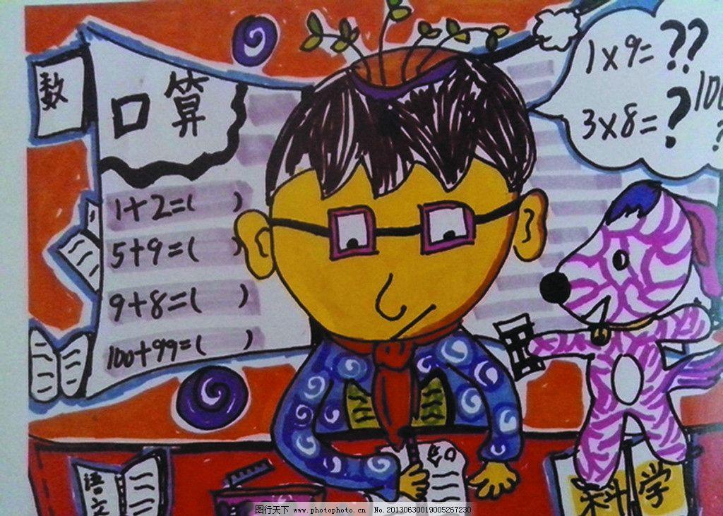 儿童绘画图图片