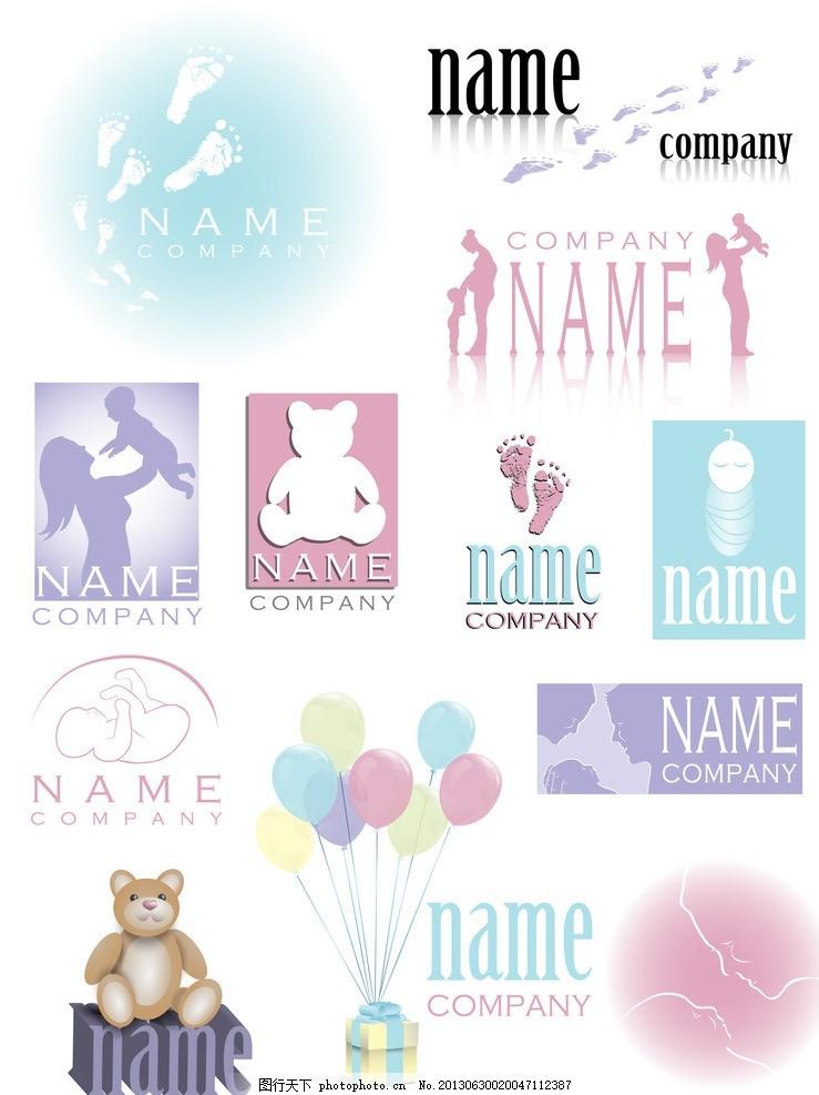logo图标,婴儿 小孩 可能 卡通 儿童 妈妈 母子-图行