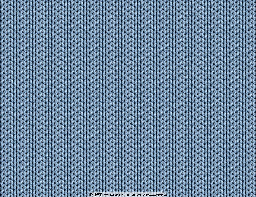 高清毛衣编织纹理 针织 毛线 线衫 手织 混纺 纺织 织物 无缝